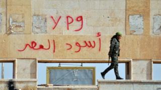 Haseke'de bir duvar yazısı
