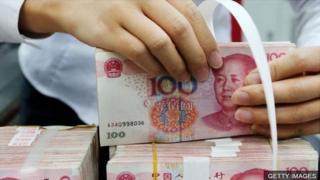 Tiền Trung Quốc