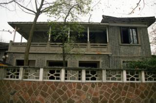 This picture taken on 28 January 2015 shows the former home of the late Taiwanese leader Chiang Ching-kuo, the son of Kuomintang chief Chiang Kai-shek, a historic building in one of China's most frequently painted landscapes on the West Lake in Hangzhou, China Zhejiang province.