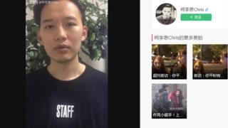 Xu's 15 June apology video has received over 97,000 views