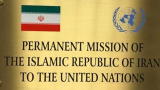 دفتر نمایندگی ایران و اقامتگاه رسمی نماینده دائم جمهوری اسلامی ایران در نیویورک در نزدیکی مقر سازمان ملل قرار دارد