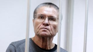 Алексей Улюкаев