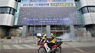 Nhân viên y tế phun thuốc khử trùng trước nhà thờ giáo phái Shincheonji ở Daegu ngày 21/2. Hơn 80 thành viên của giáo phái này đã bị nhiễm virus corona