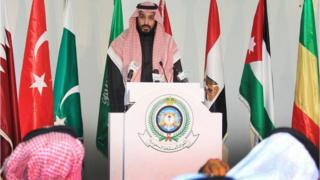 Saudi Deputy Crown Prince Mohammed bin Salman, also defence minister, announced the alliance, on 15 December 2015