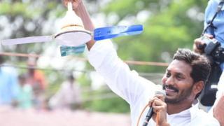 ఏపీ అసెంబ్లీ ఎన్నికల్లో వైసీపీ అత్యధిక స్థానాల్లో ఆధిక్యంలో ఉంది