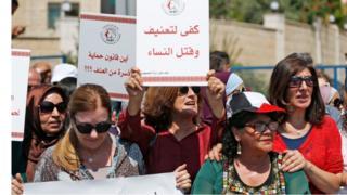 وقفة احتجاجية في مدينة رام الله
