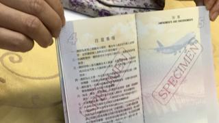 台灣二代晶片護照