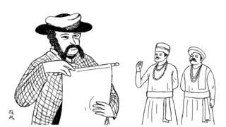 ఝాన్సీ రాణి