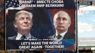「一緒に世界を再び偉大にしよう!」と書かれた、モンテネグロに貼られたポスター