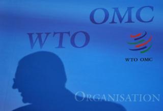 логотип СОТ