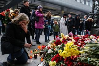 Мемориал в аэропорту Пулково, ноябрь 2015 года.