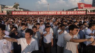 Митинг в Пхеньяне