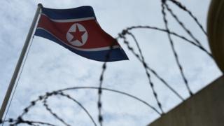 Северокорейский флаг