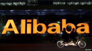 Alibaba hàng giả