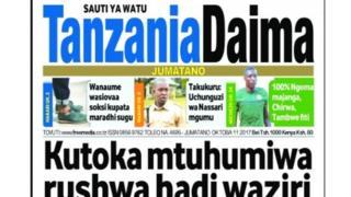Tanzania Daima limefungiwa na Serikali ya Tanzania