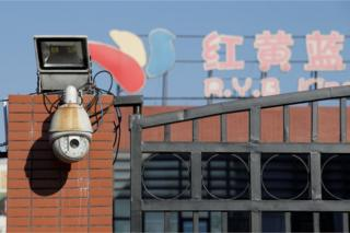 A security camera is pictured at the kindergarten run by pre-school operator RYB Education Inc being investigated by China's police, in Beijing, China November 24, 2017