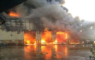 fire at former Brickkiln site in Londonderry.