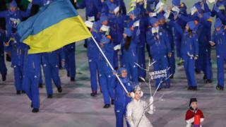 Збірна України на відкритті Олімпіади у Пхьончхані, 9 лютого 2018