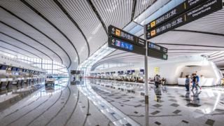 Beijing Daxing airport