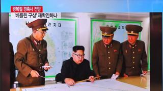 Kim Jong-un'un, Guam'a olası bir füze saldırısının plan senaryosu toplantısında