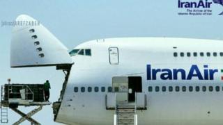 Jirgin saman Iran