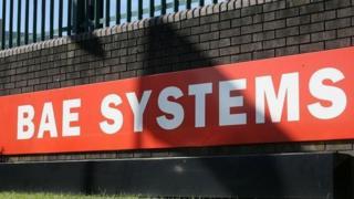 BAE Systems виробляє і продає зброю