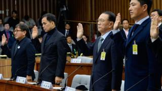 韓國國會聽證會(07/12/2016)