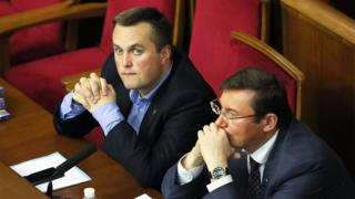Назар Холодницкий и Юрий Луценко