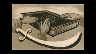 "Рисунок из журнала ""Аль-Мусавар"""