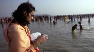 Bhagavad Gita, sách Hindu cơ bản, đã truyền bá nhược điểm của việc đặt mục tiêu liên miên từ 2.200 năm về trước.