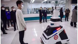 Technology A robot on display at a hospital in China amid the virus outbreak