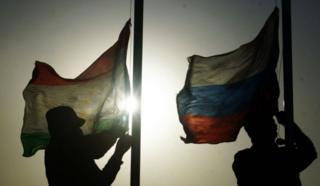 Тажикстан менен Орусиянын туулары