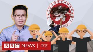 香港年轻人如何组织无领袖的街头抗争