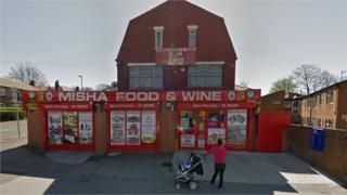 Misha Food and Wine