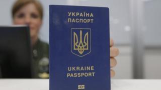 Біометричний паспорт України