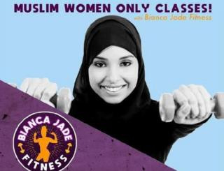 Poster for Muslim women fitness classes