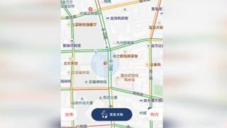Tên ứng dụng, Jinyiwei, lấy cảm hứng từ tên gọi của đội an ninh bí mật triều đại nhà Minh
