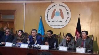 کمیسیون شکایات انتخاباتی افغانستان