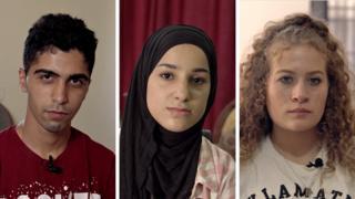 فلسطینی بچے