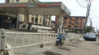 Total Filling Station Akoka