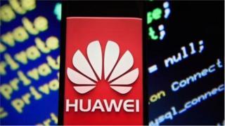 Logo công ty Huawei