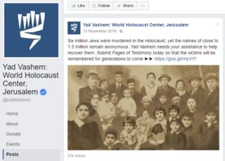 Yad Vashem Facebook post