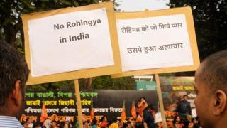 انڈیا میں روہنگیا کے خلاف مظاہرے