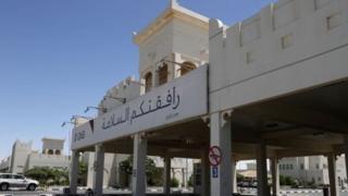 Граница Катара и Саудовской Аравии