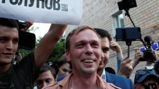 Освобождение Ивана Голунова