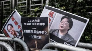 香港抗议者贴出的桂民海及李波的照片