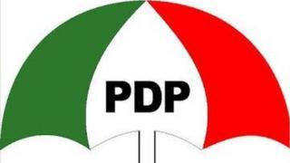 Ami idanimọ PDP