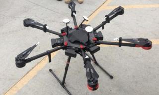 Dron interceptado en la frontera entre México y Estados Unidos