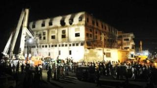 کراچی بلدیہ فیکٹری