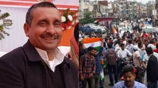 कुलदीप सिंह सेंगर और कठुआ की रैली